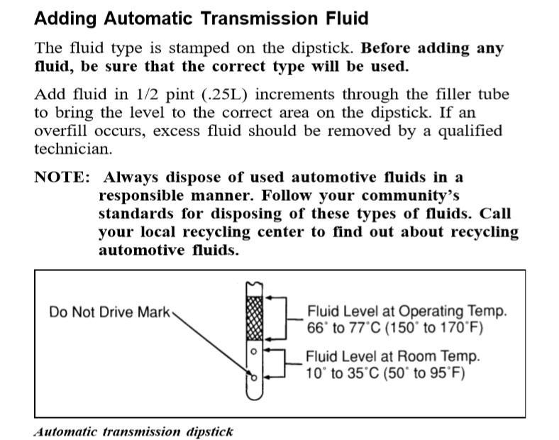 форд эксплорер 1996 год как проверить уровень акпп.jpg