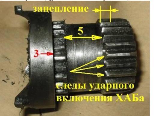 хаб 2.jpg