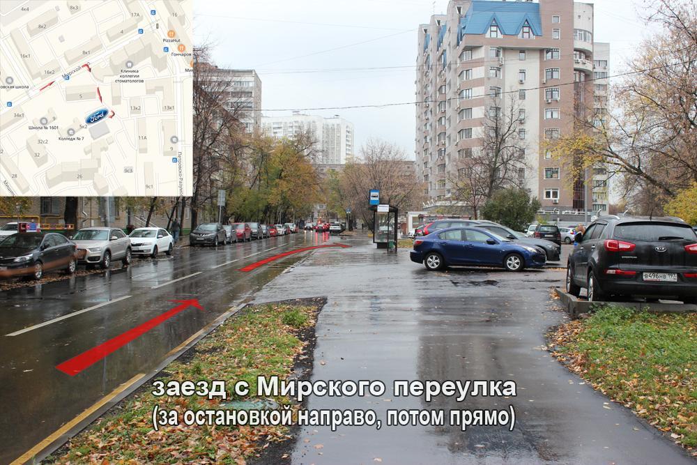 Заезд с Мирского переулка (с картой).jpg