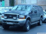 2000 Ford Excursion.jpg