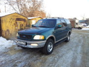 Ford Expedition 1997.jpg