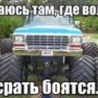 Fordoвод